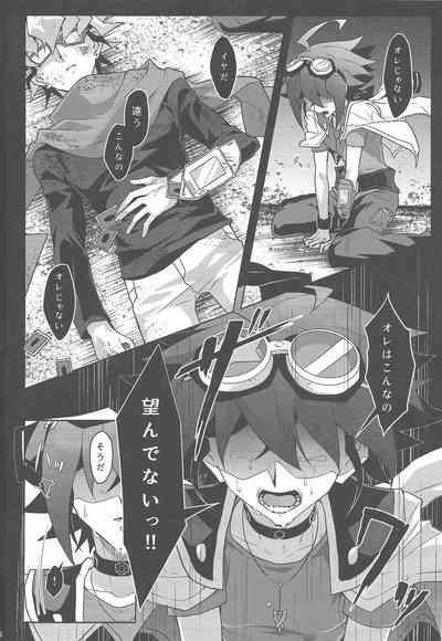 Kata matsu sonohi wa gekirin 2