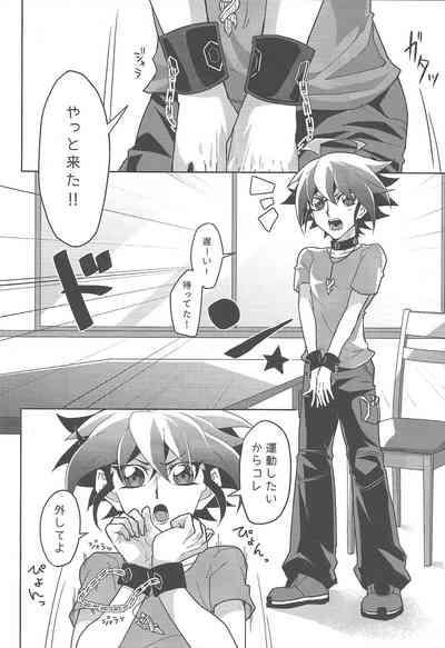 Kata matsu sonohi wa gekirin 6