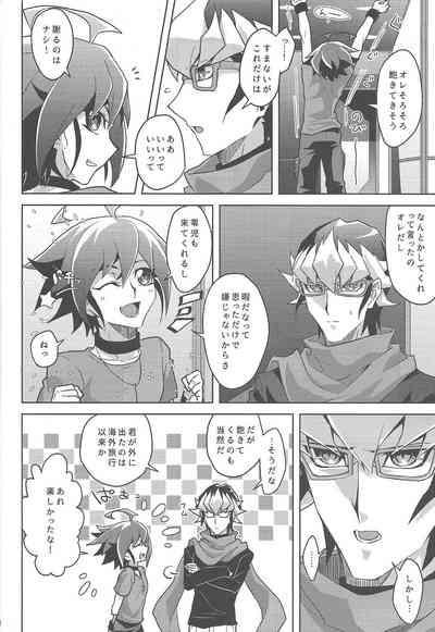 Kata matsu sonohi wa gekirin 8