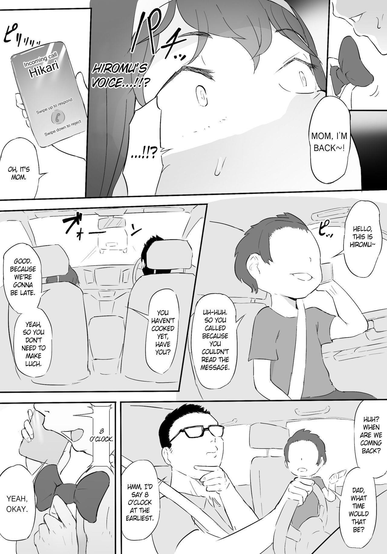 Boku wa Hero Paranoia Zenpen   I'm the Hero's Paranoia - Part 1 42