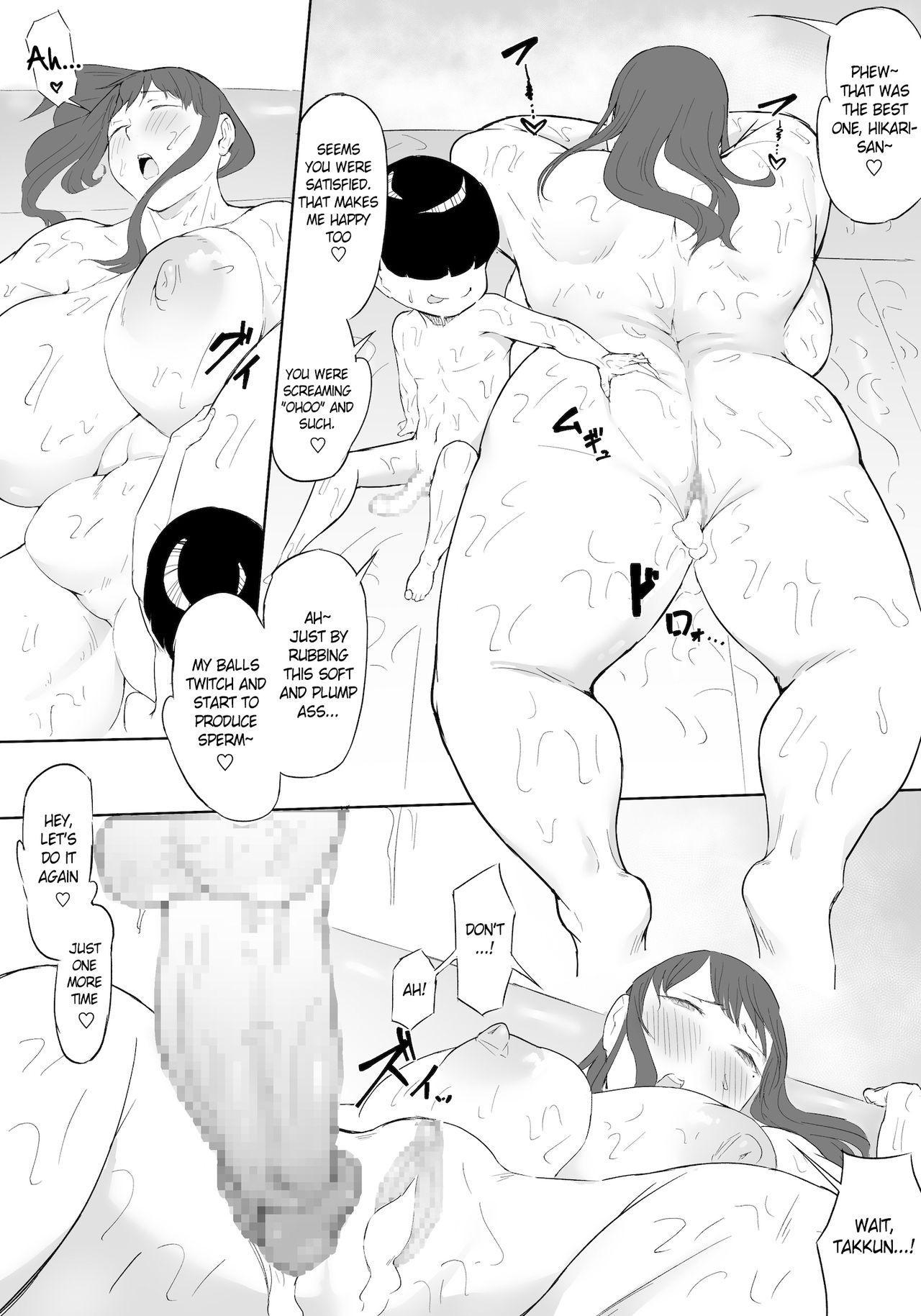Boku wa Hero Paranoia Zenpen   I'm the Hero's Paranoia - Part 1 60