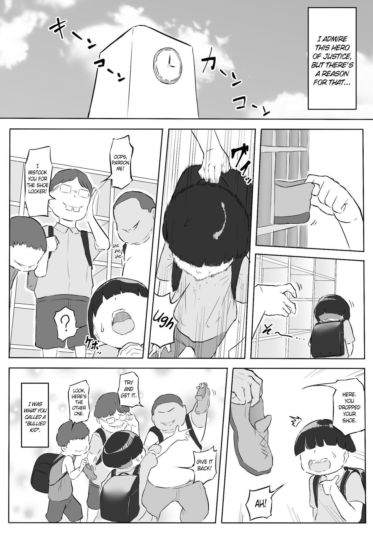 Boku wa Hero Paranoia Zenpen   I'm the Hero's Paranoia - Part 1 6