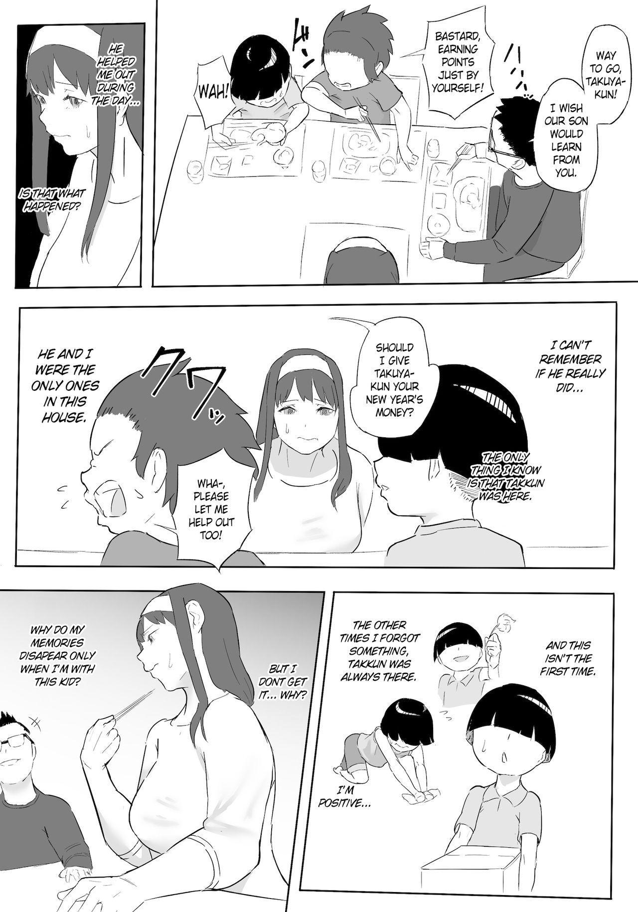 Boku wa Hero Paranoia Zenpen   I'm the Hero's Paranoia - Part 1 71