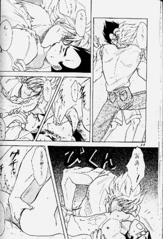 Koko Dake No Futari!! 32