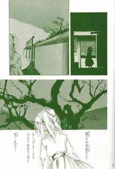 Rurouni de Gozaru Yo. 9