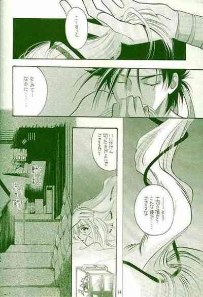 Rurouni de Gozaru Yo. 6