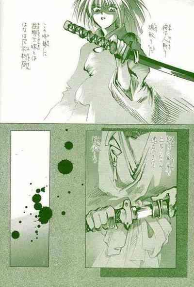 Rurouni de Gozaru Yo. 8