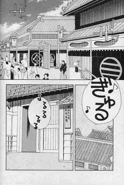 Rurouni de Gozaru Yo. 2 4