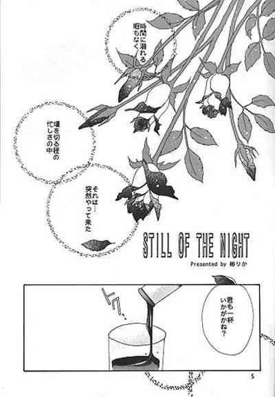 STILL OF THE NIGHT 3