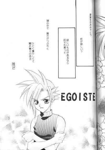 EGOISTE 3