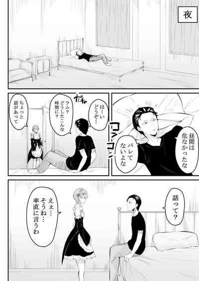 Neesama no Jijou | Older Sister's Affairs 6