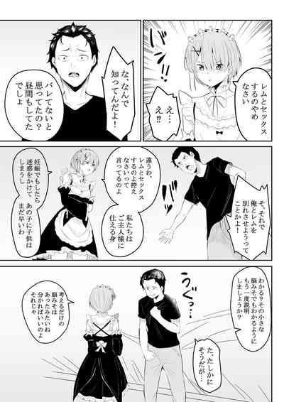 Neesama no Jijou | Older Sister's Affairs 7