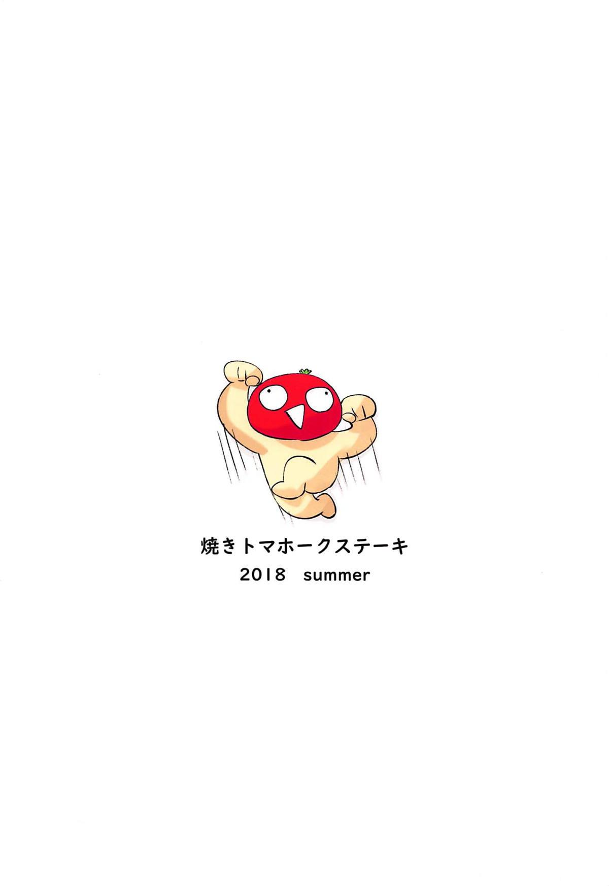Uchi no Wanko no Choukyou Nisshi 2 33
