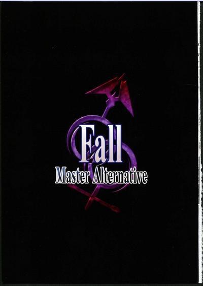 Fall/Master Alternative 2