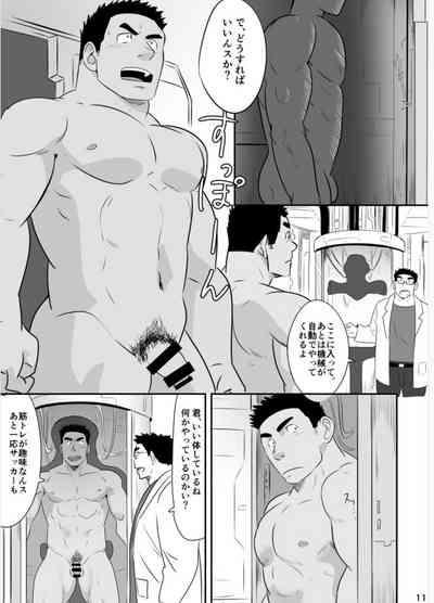Hero wa Koukousei!? 9