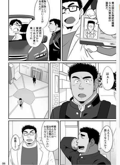 Hero wa Koukousei!? 4