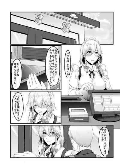 Sakuya-san no Sex Izonshou wa Doko kara? Mazu wa Saimin kara 1