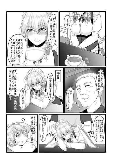 Sakuya-san no Sex Izonshou wa Doko kara? Mazu wa Saimin kara 2