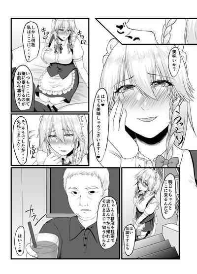 Sakuya-san no Sex Izonshou wa Doko kara? Mazu wa Saimin kara 4