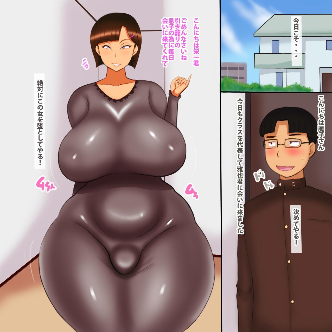 Hiki Komori No Musuko Ni Wa Himitsuna Koto 1
