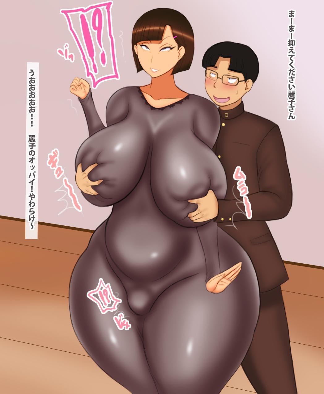 Hiki Komori No Musuko Ni Wa Himitsuna Koto 5