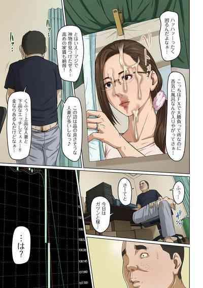 comic KURiBERON DUMA 2021-01 Vol. 24 6
