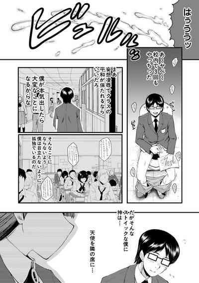 Sennou Kikan 7