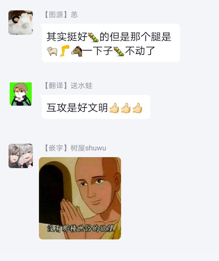 Maou to Tenshi no Seiken Battle | 魔王与天使的圣♂剑对决 26
