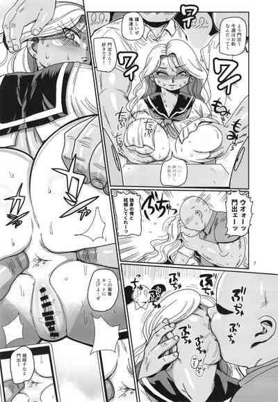 Sono 1-shuukan, Teikou Shite wa Ikenai. 6