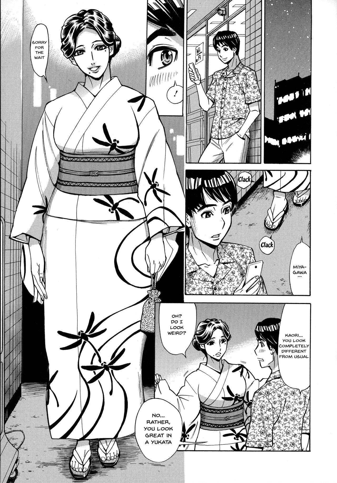 Hitozuma Koi Hanabi 9
