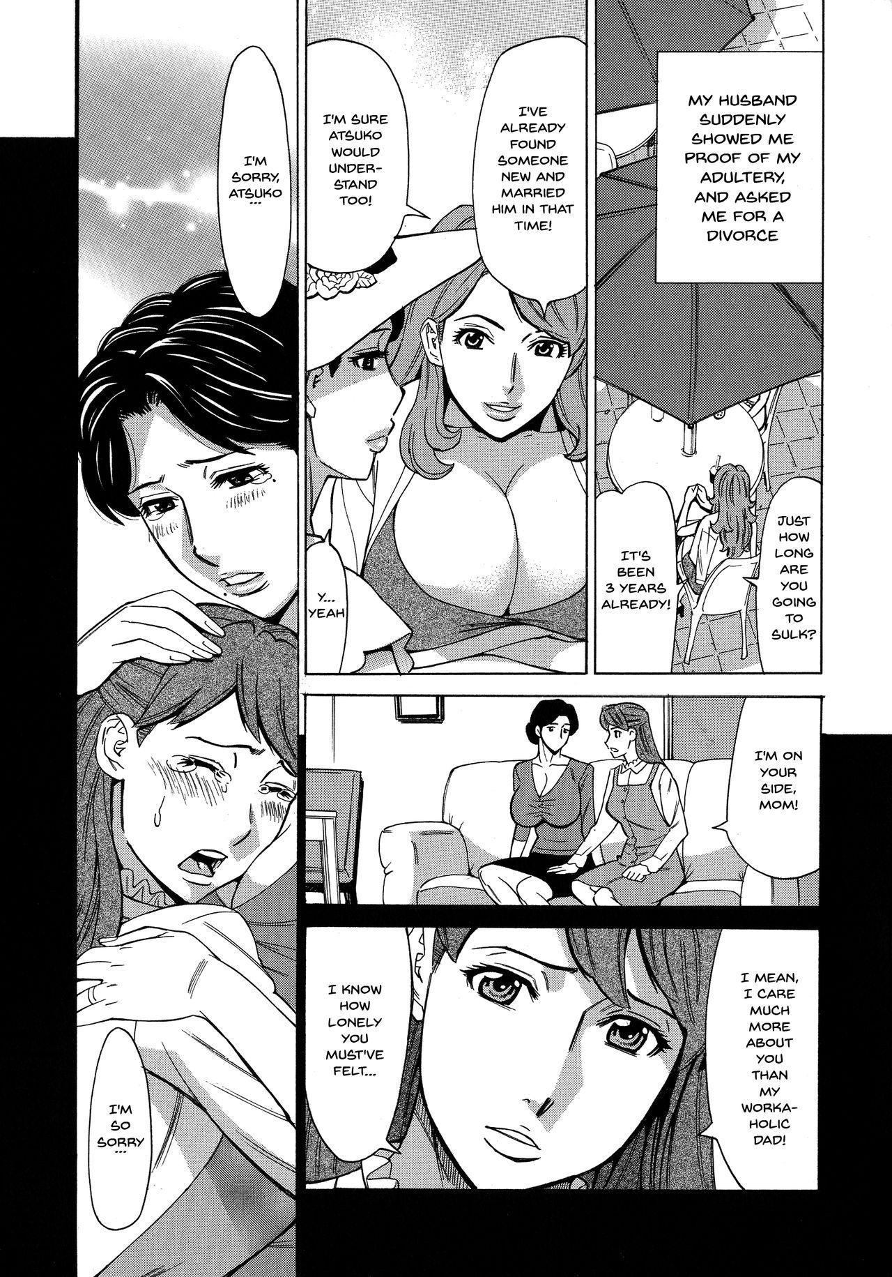 Hitozuma Koi Hanabi 134