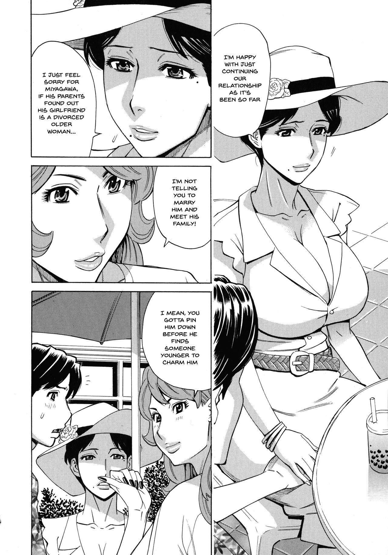 Hitozuma Koi Hanabi 135