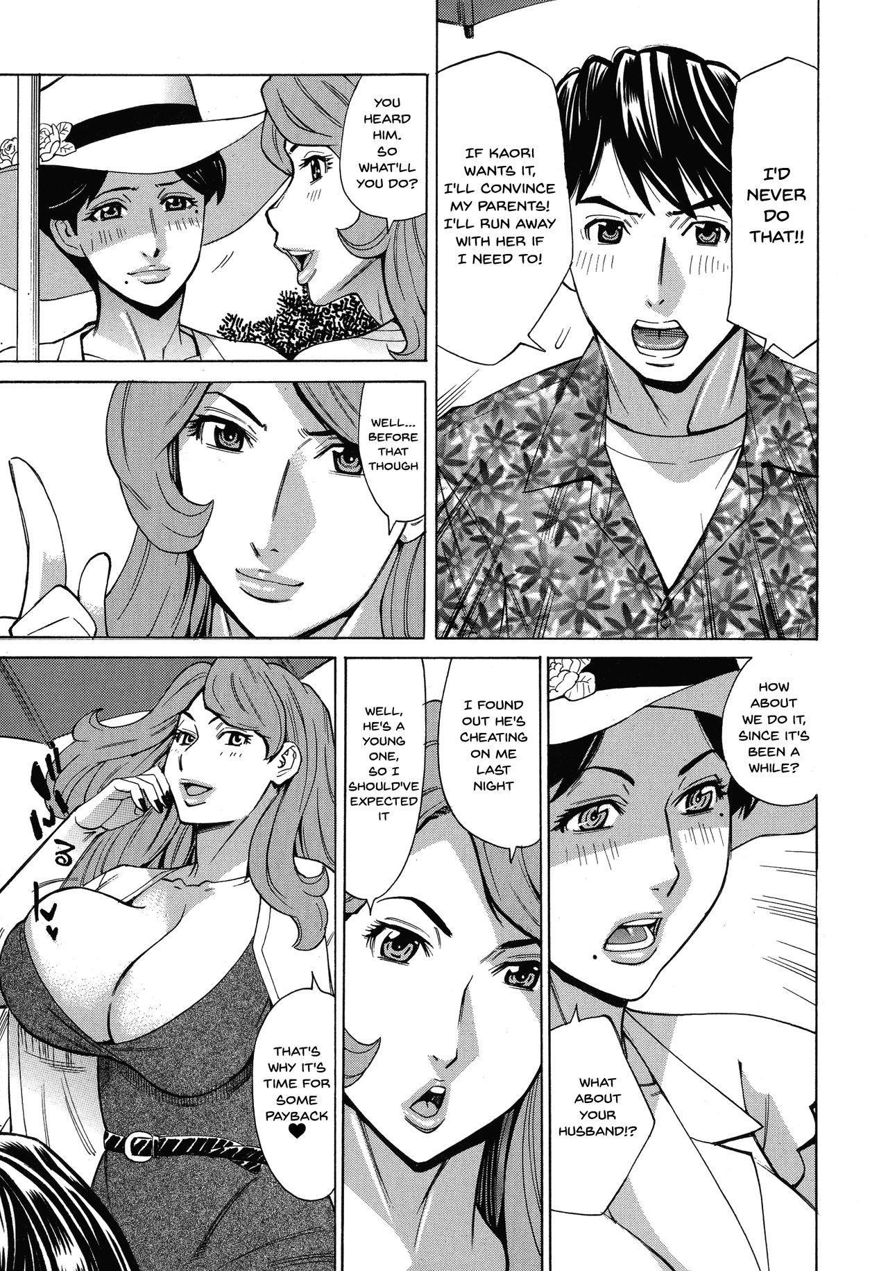 Hitozuma Koi Hanabi 136