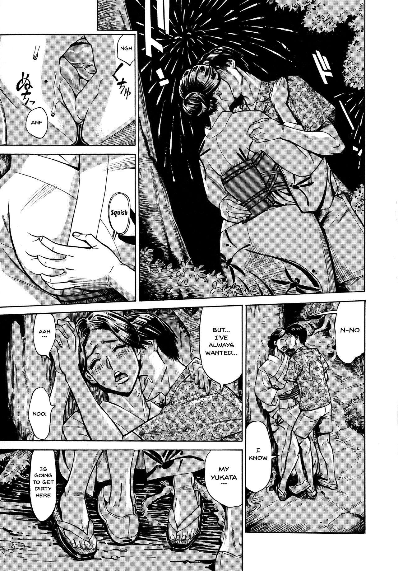 Hitozuma Koi Hanabi 13
