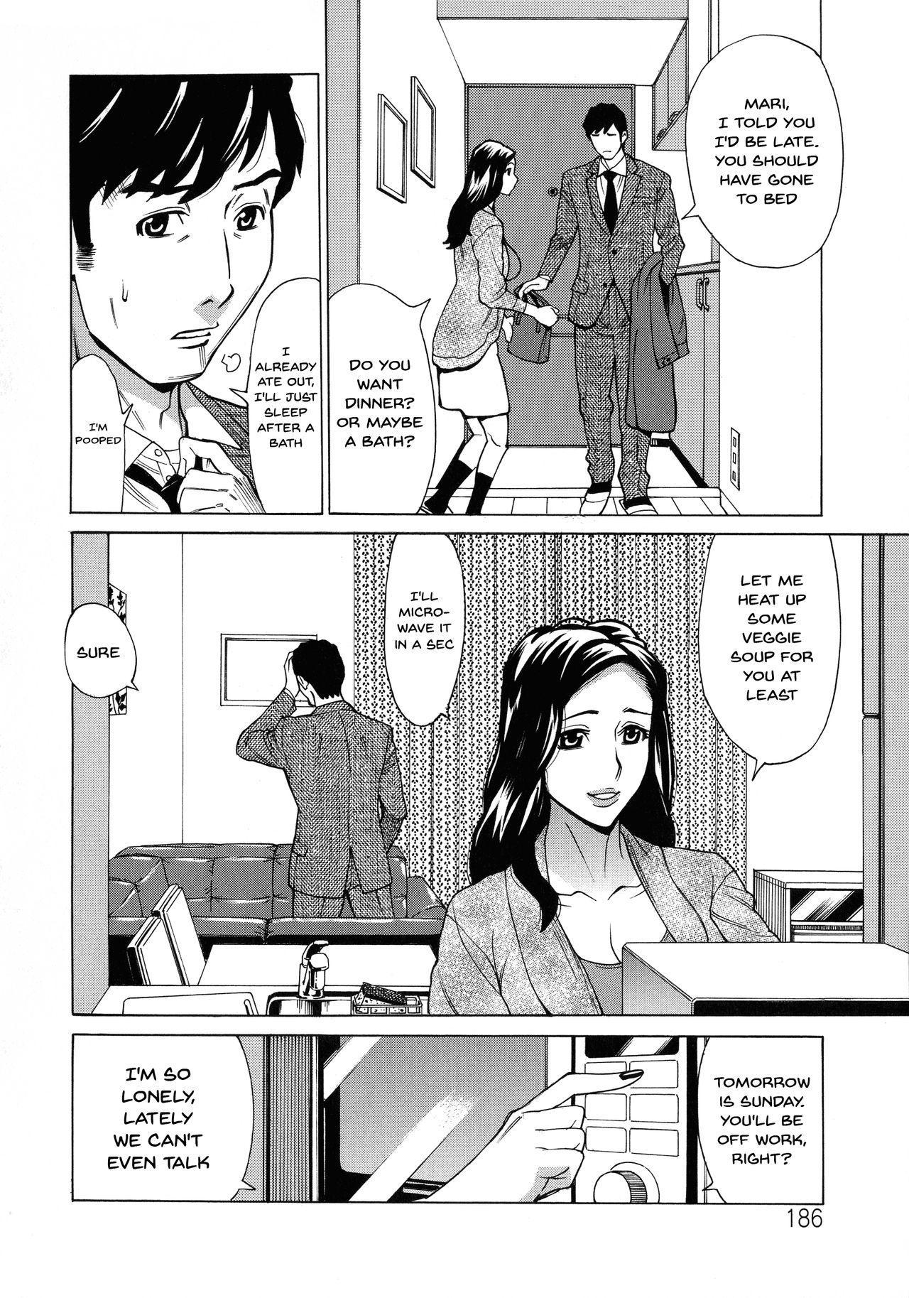 Hitozuma Koi Hanabi 170