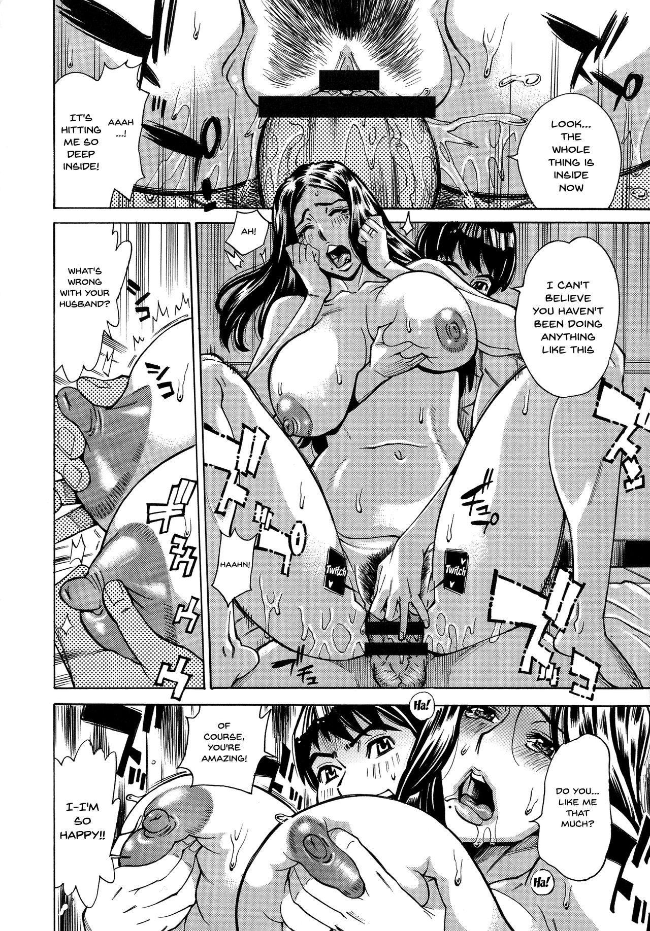 Hitozuma Koi Hanabi 18