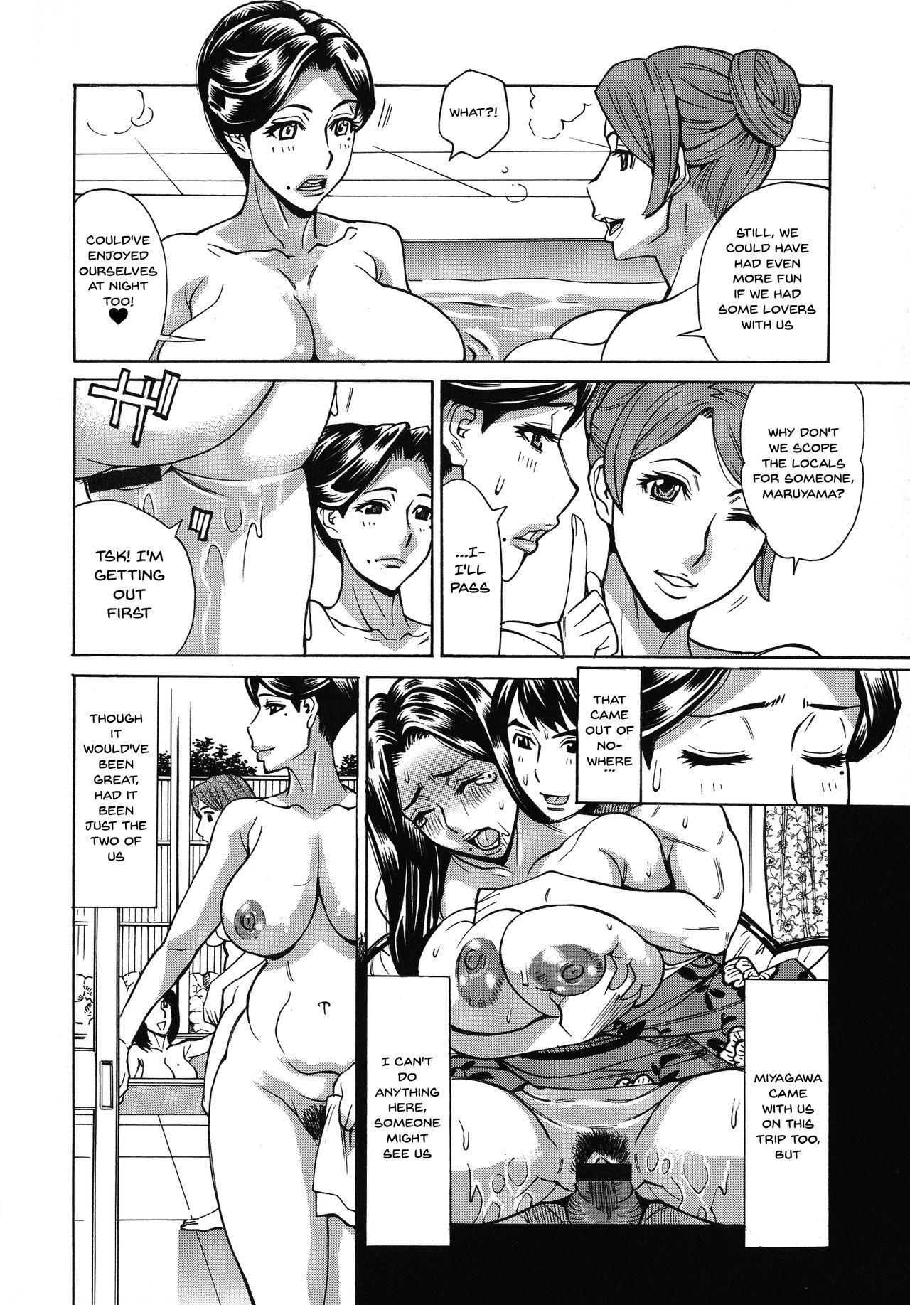 Hitozuma Koi Hanabi 22
