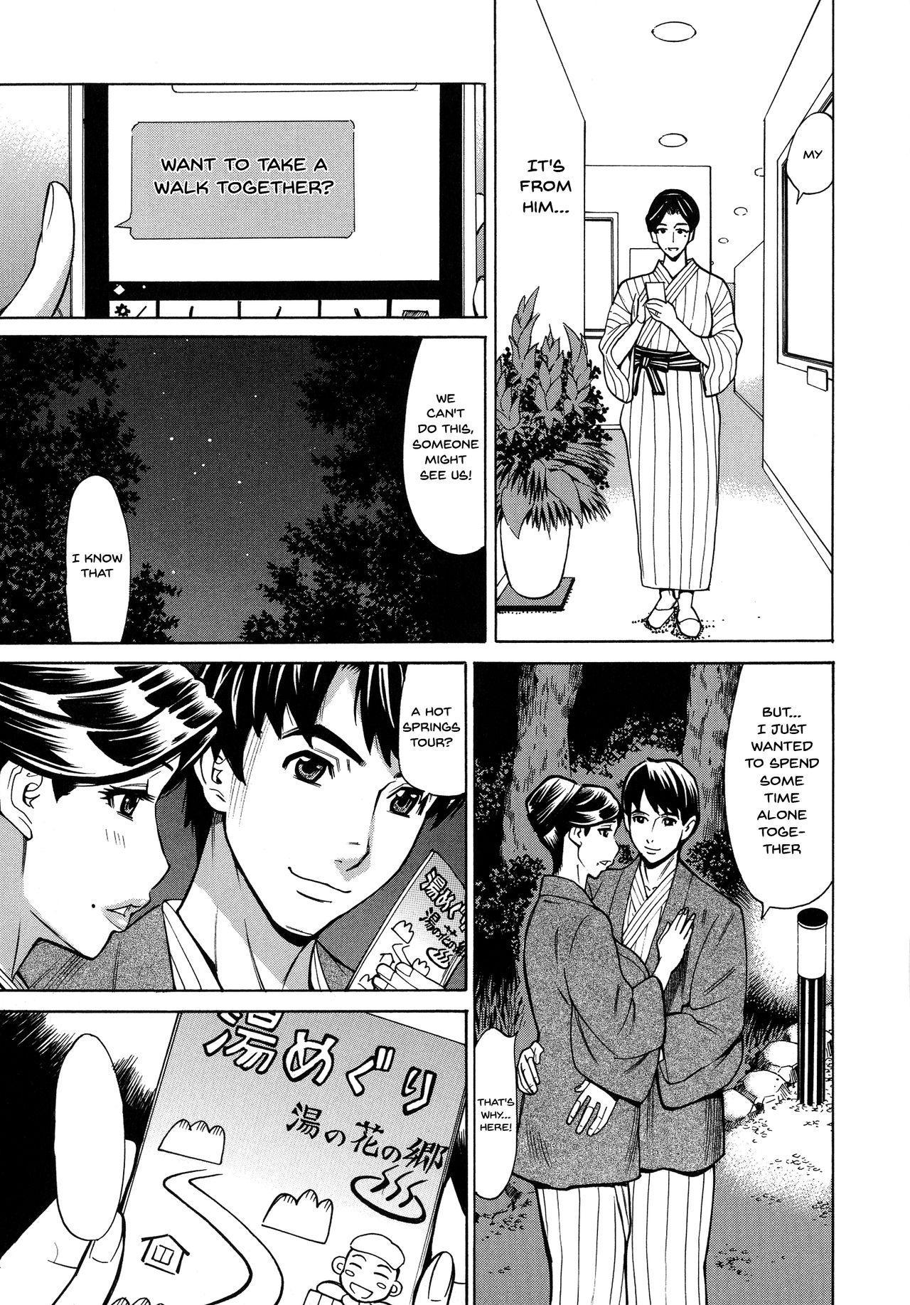 Hitozuma Koi Hanabi 23