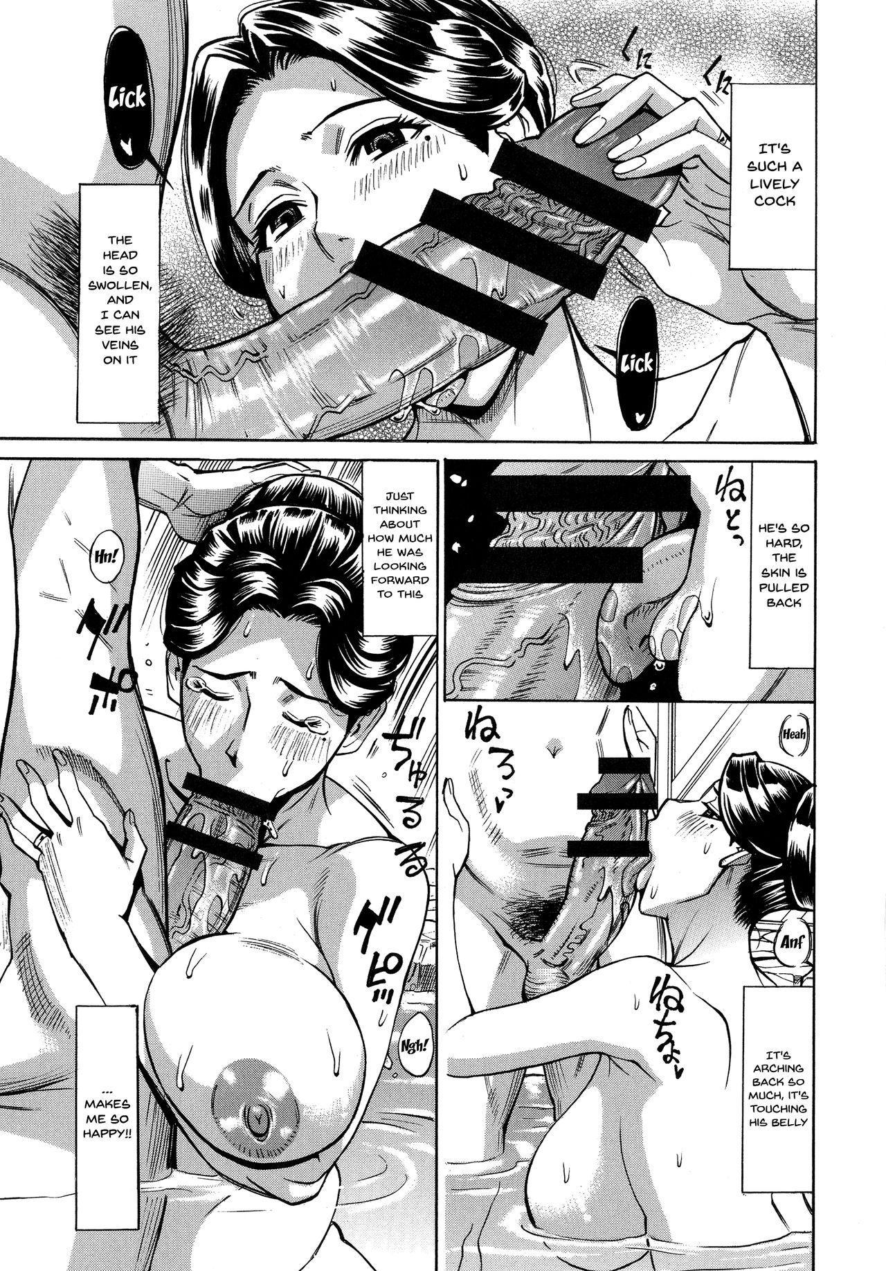 Hitozuma Koi Hanabi 27
