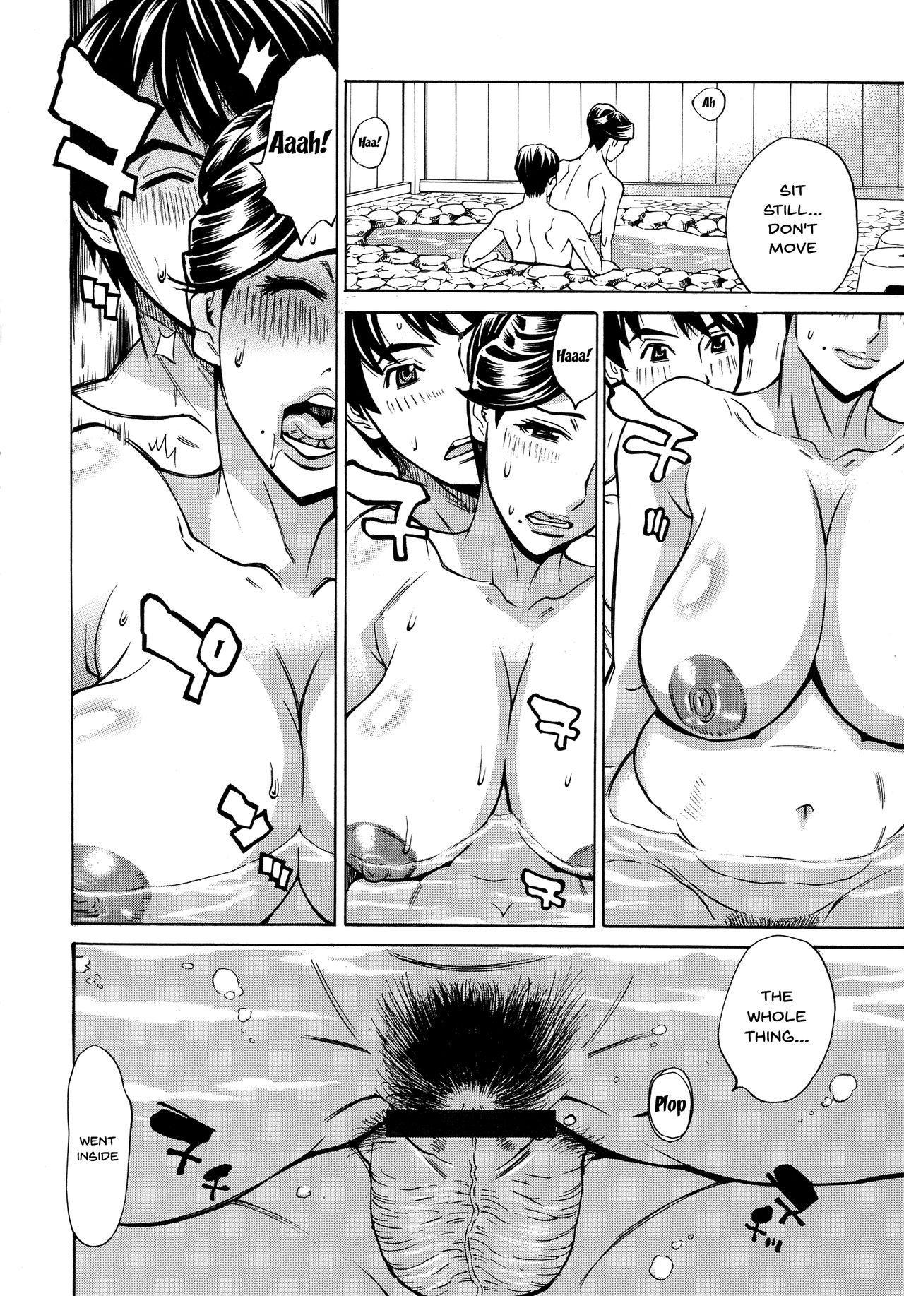 Hitozuma Koi Hanabi 28