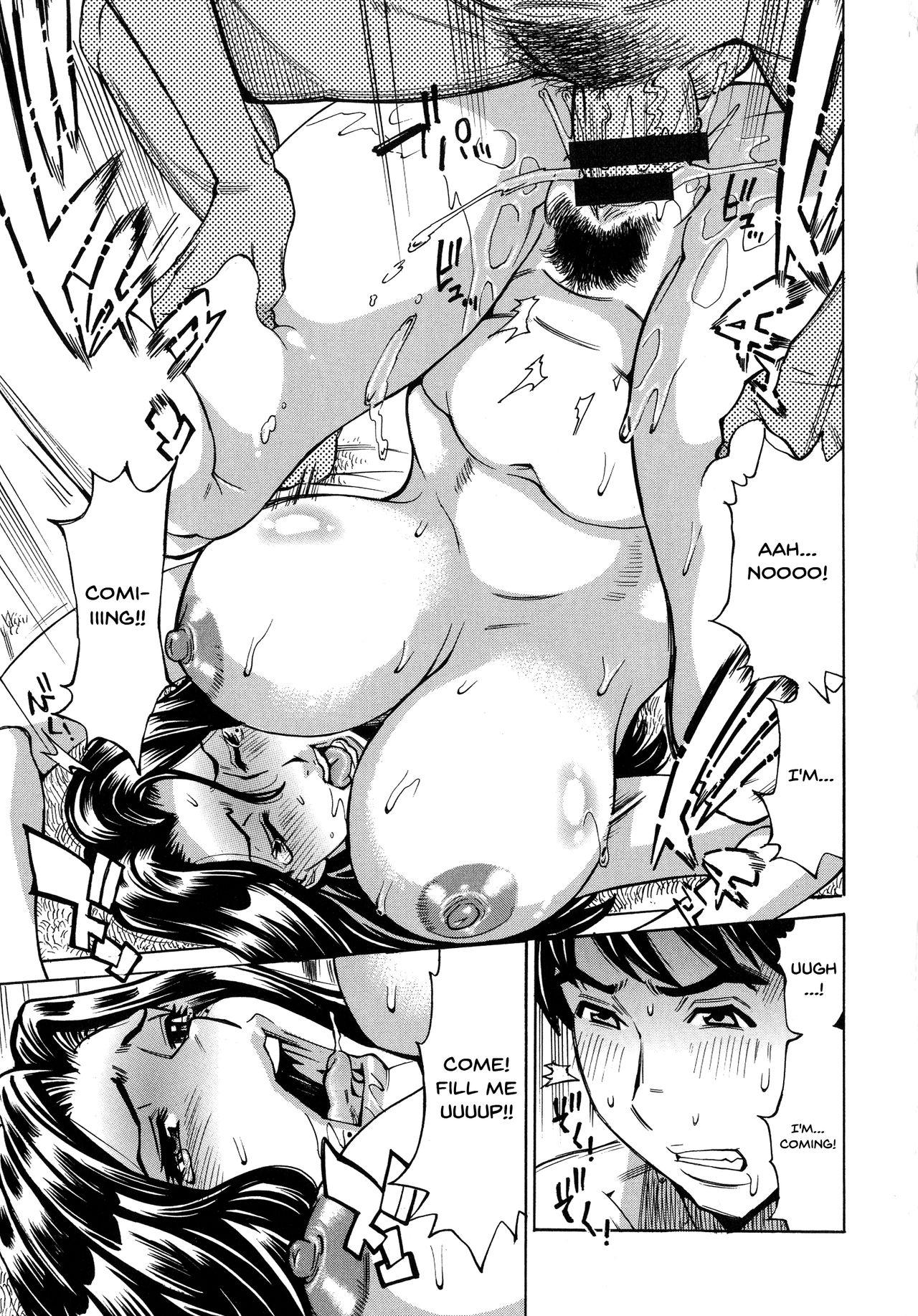 Hitozuma Koi Hanabi 37