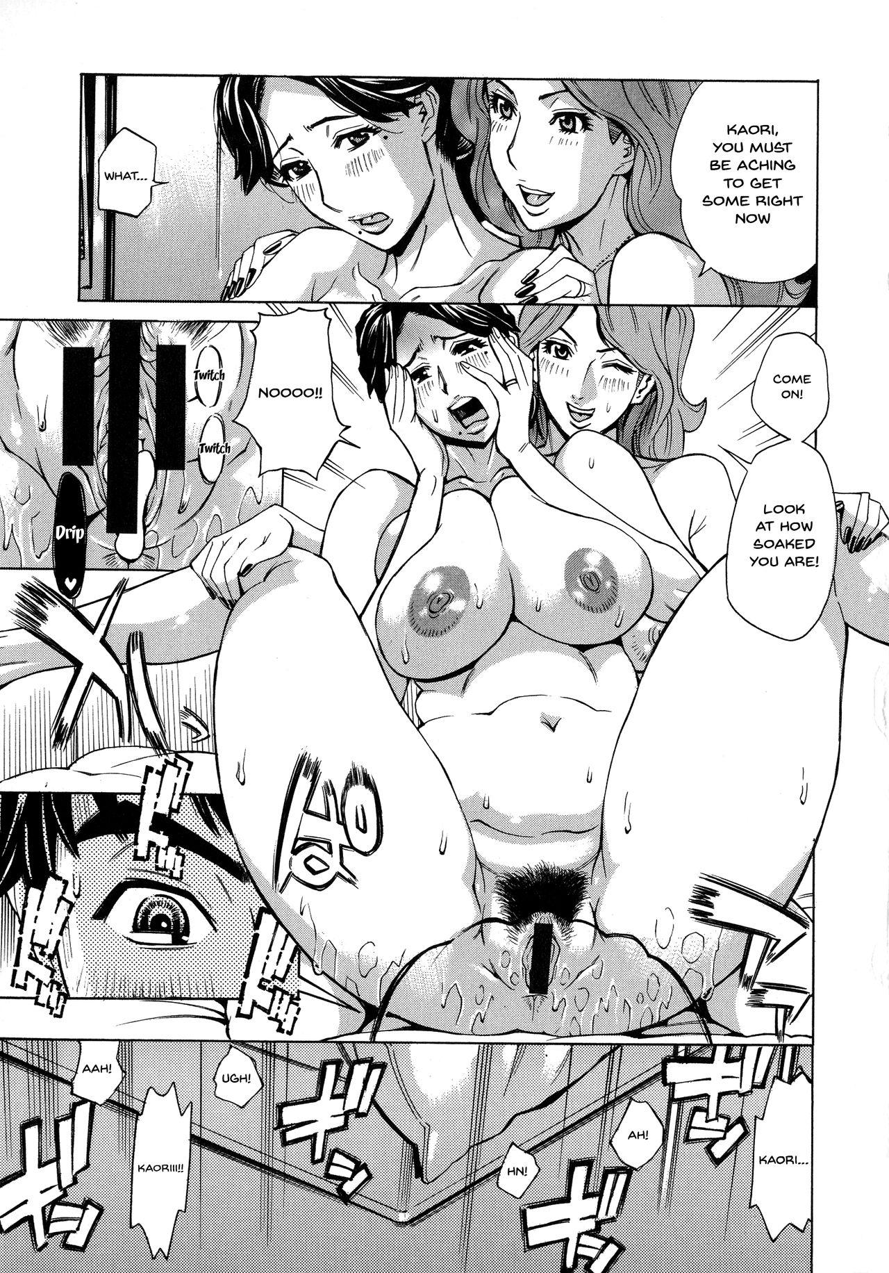Hitozuma Koi Hanabi 52