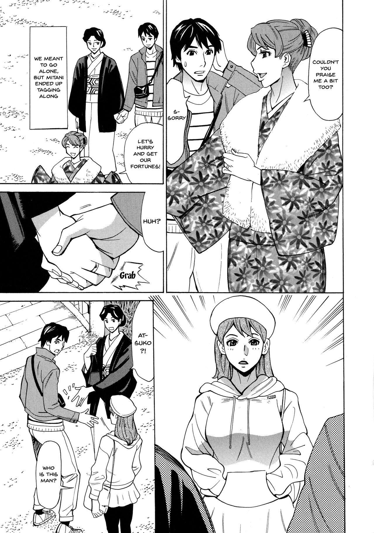 Hitozuma Koi Hanabi 60