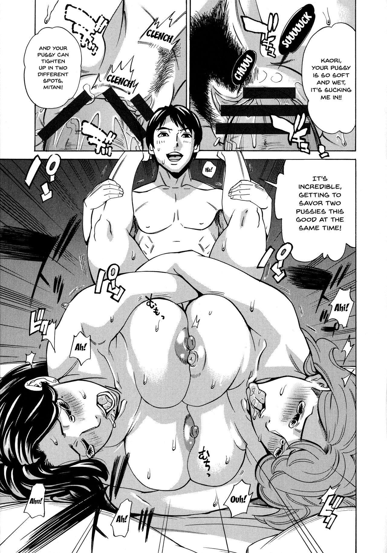 Hitozuma Koi Hanabi 72