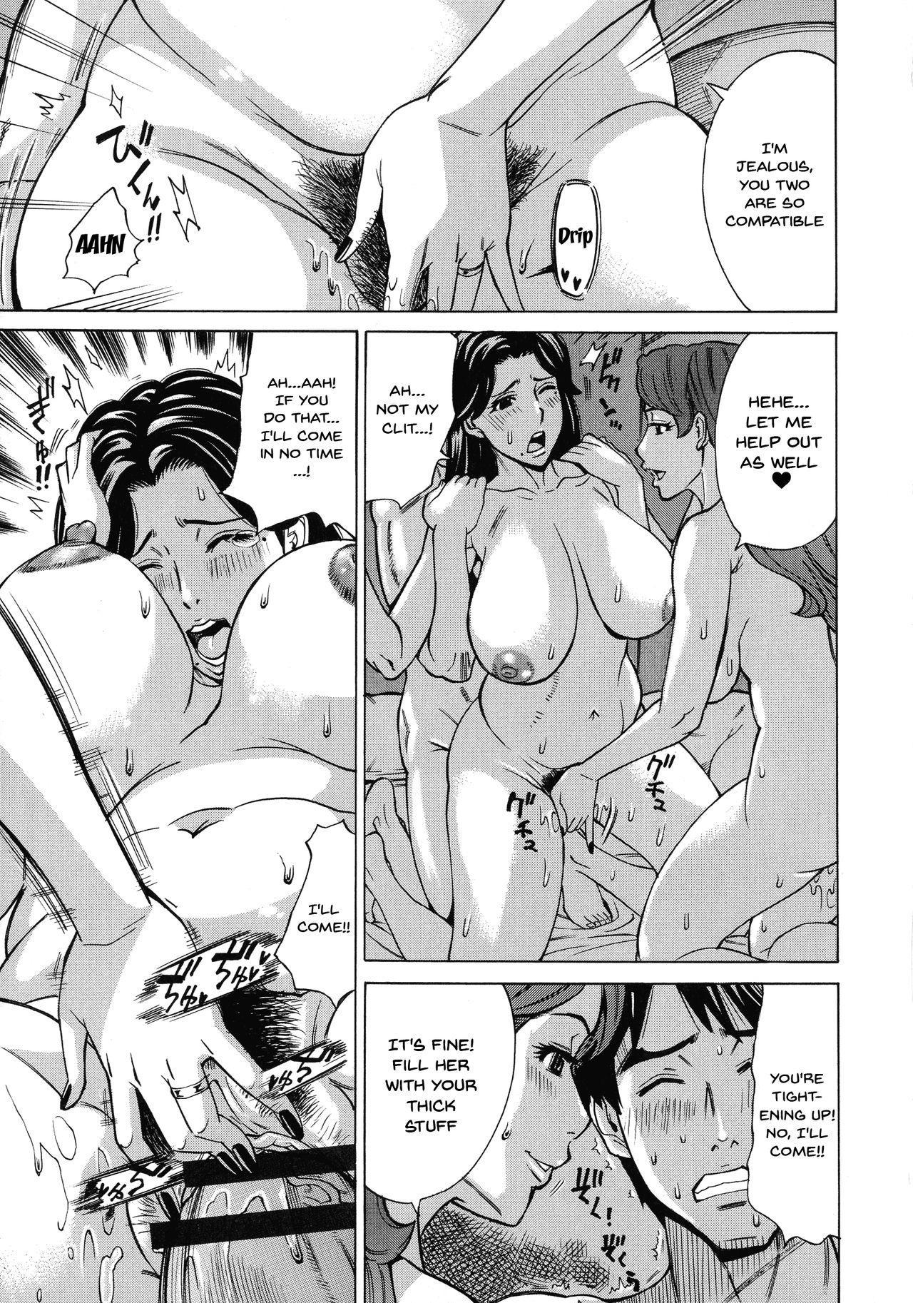 Hitozuma Koi Hanabi 74
