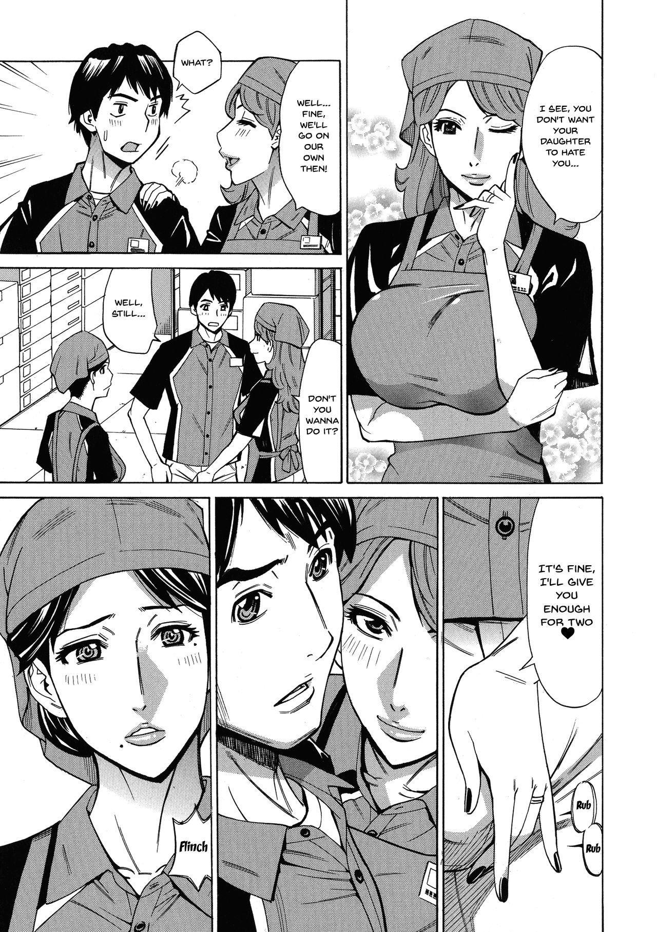Hitozuma Koi Hanabi 79