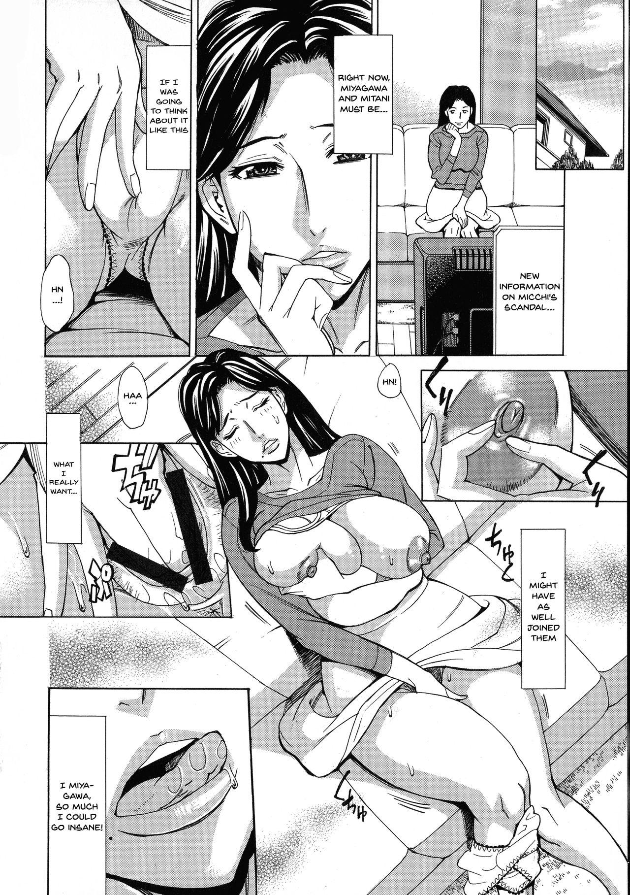 Hitozuma Koi Hanabi 80