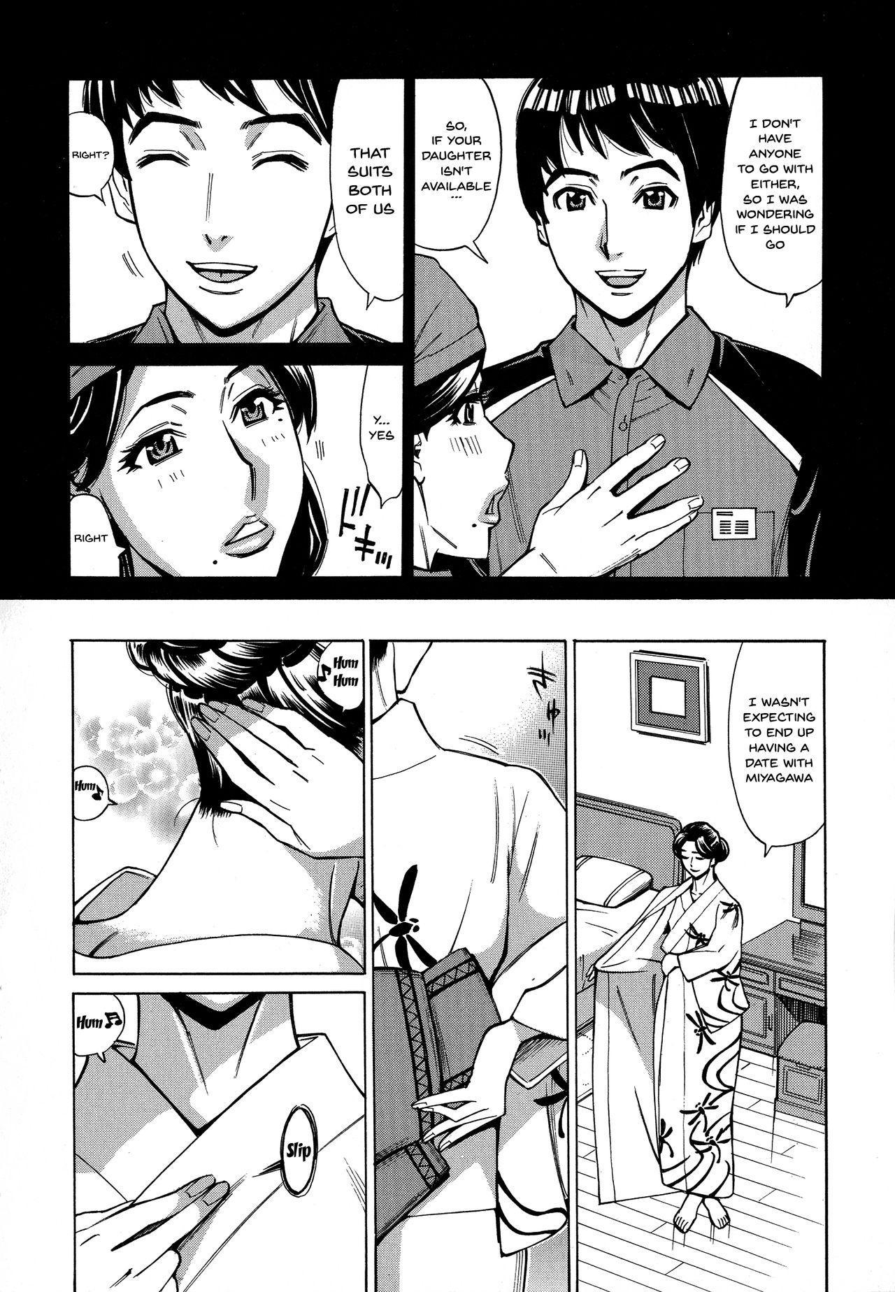 Hitozuma Koi Hanabi 8