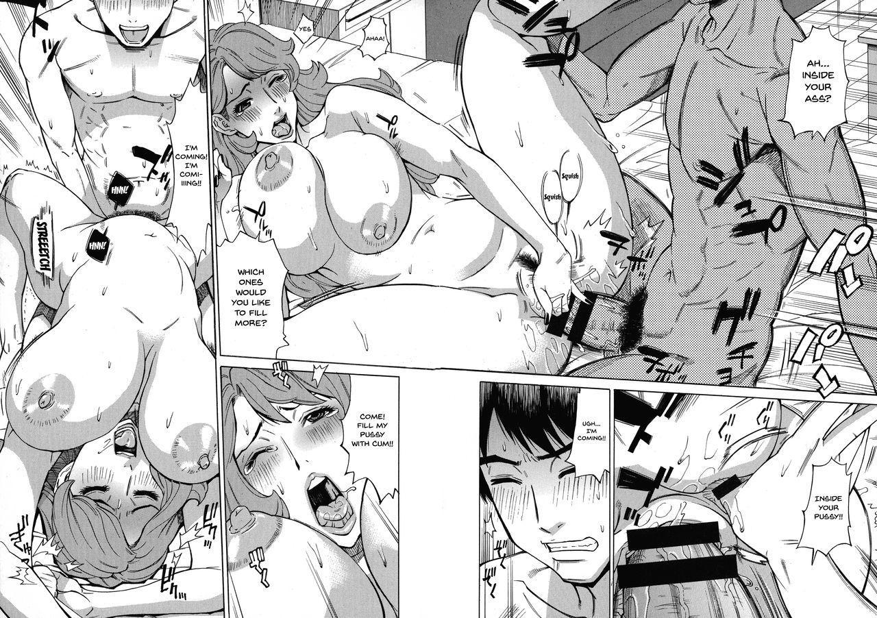 Hitozuma Koi Hanabi 92
