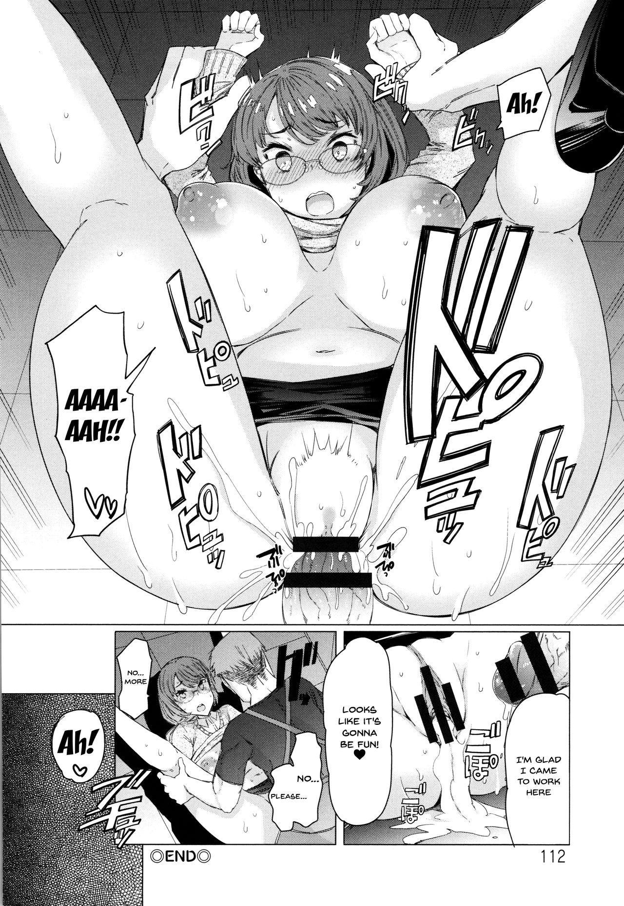 Hitozuma ga Ero Sugite Shigoto ni Naranai!   These Housewives Are Too Lewd I Can't Help It! 111
